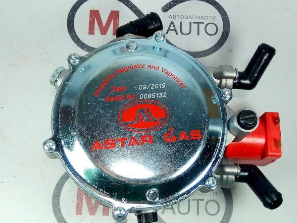 Газовый редуктор ASTAR GAS  для систем второго поколения ГБО.