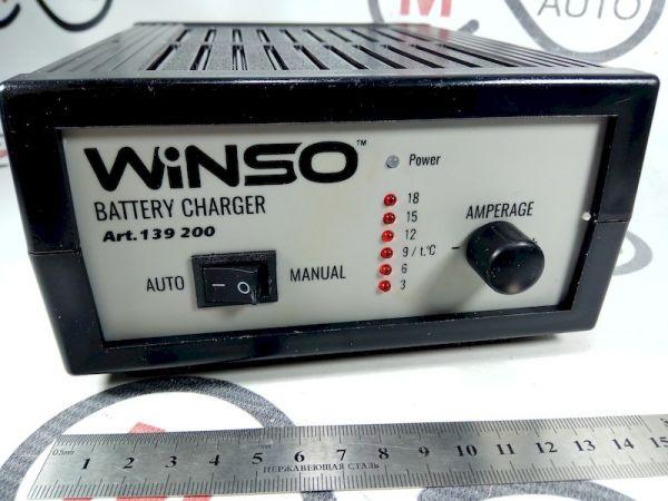 ЗУ АКБ WINSO 139200 ( 240W power,12V,18A,120 Ah)