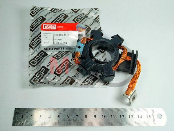 Щетки стартера 0,8kW LANOS (10475107) GSP Auto