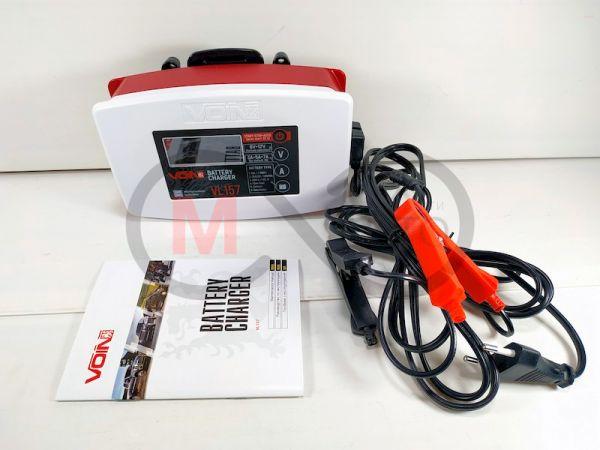Зарядное устройство VOIN VL-157